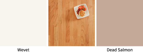 A choice of colours to complement cherry worktops.