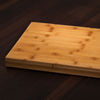 Solid Caramel Bamboo Worktop Chopping Board